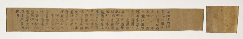 日本最古の印刷物